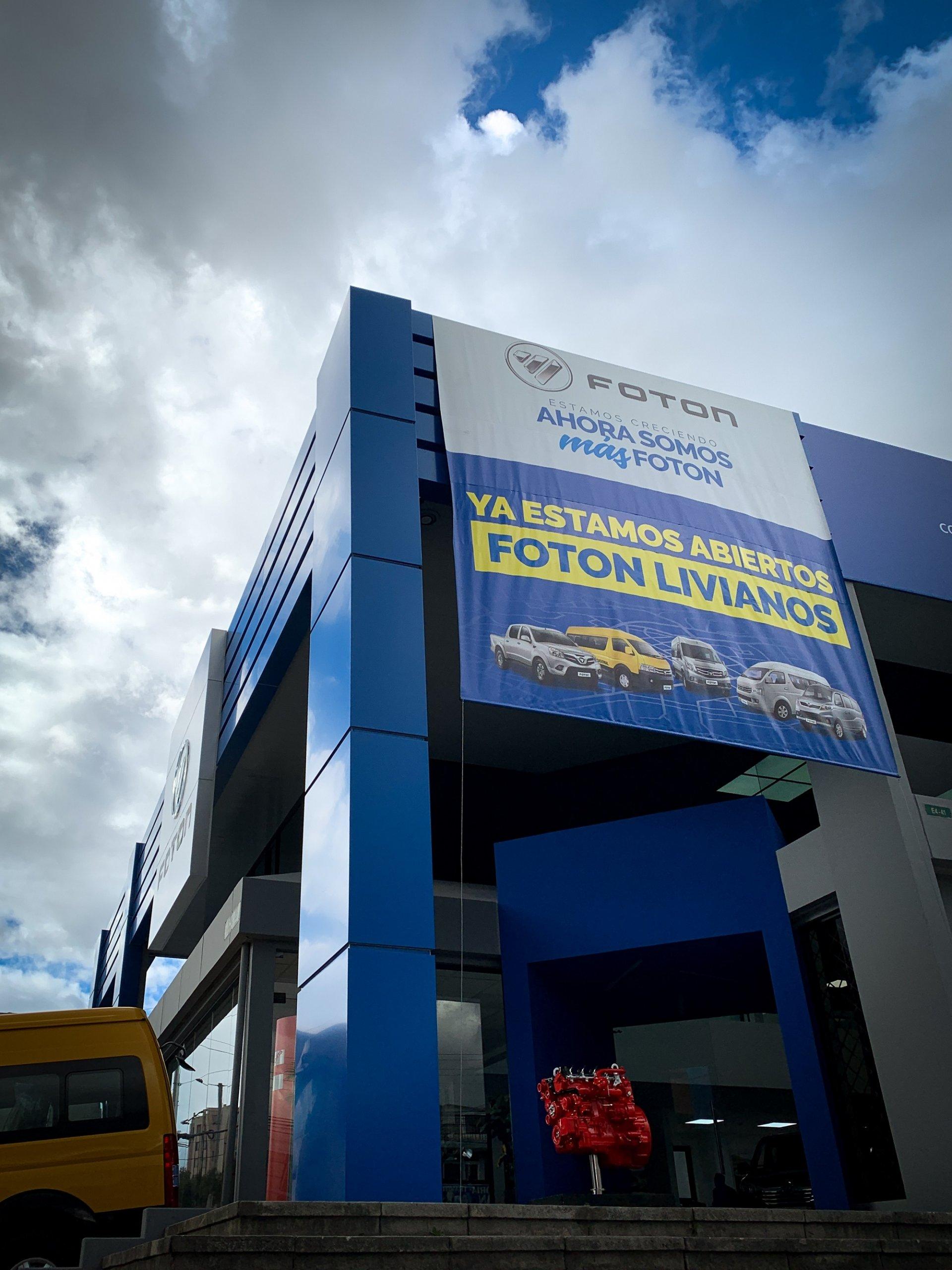 Concesionario-Vehiculos-Foton-Matriz-A3-Arquitectos-Quito-Ecuador-2